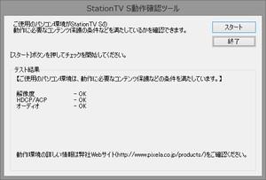 Stationtv_2